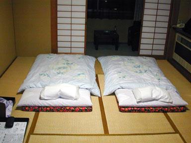 Ryokan Sansui Hiroshima Japanese Style Room With Futon